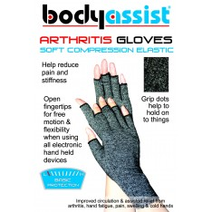 Soft Compression Arthritis Gloves Grey (Pair)