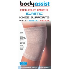 Slip-On Elastic Knee Support Beige Closed Patella Value Pack (incl 2 supports)